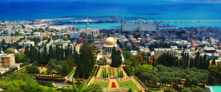 Haifa attractions image